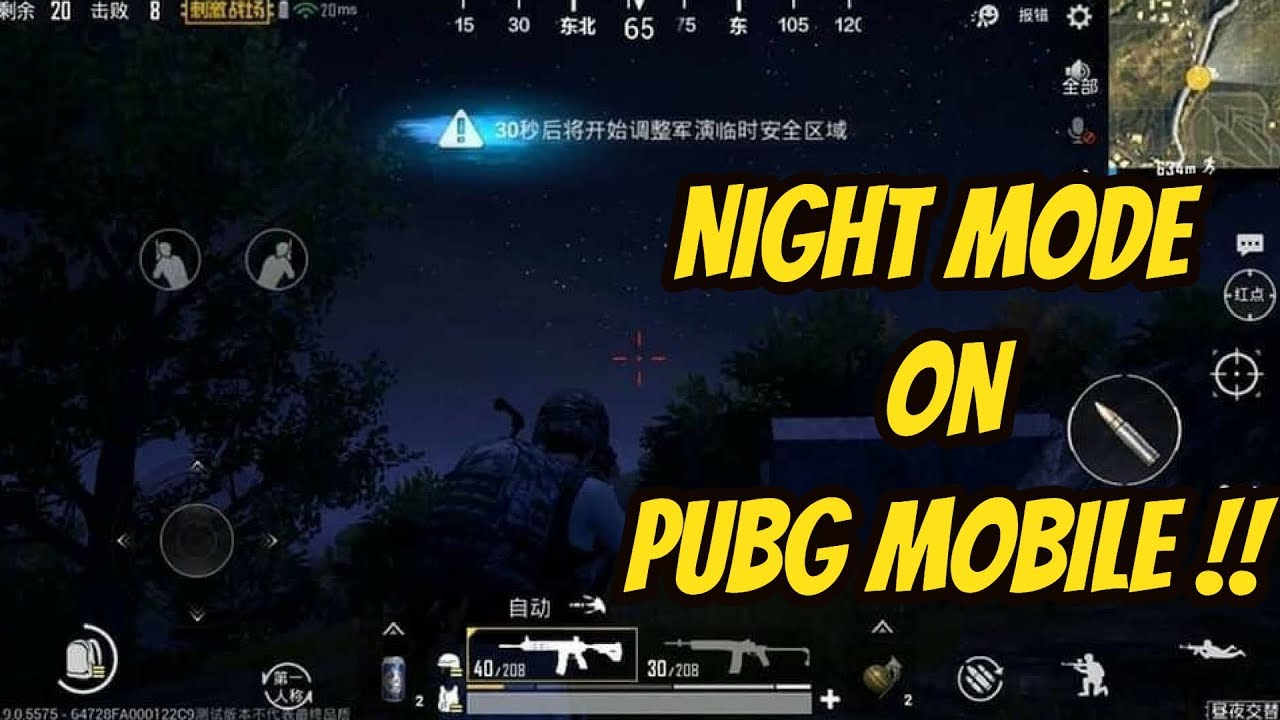 How to Activate Night Mode in the PUBG Mobile Game