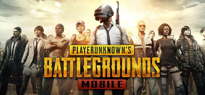 How to Get All Titles or Complete Titles at PUBG Mobile